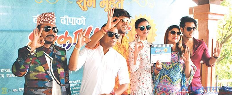 'छक्का पन्जा ३'को 'पहिलो नम्बरमा' गीत पहिलो नम्बरमै