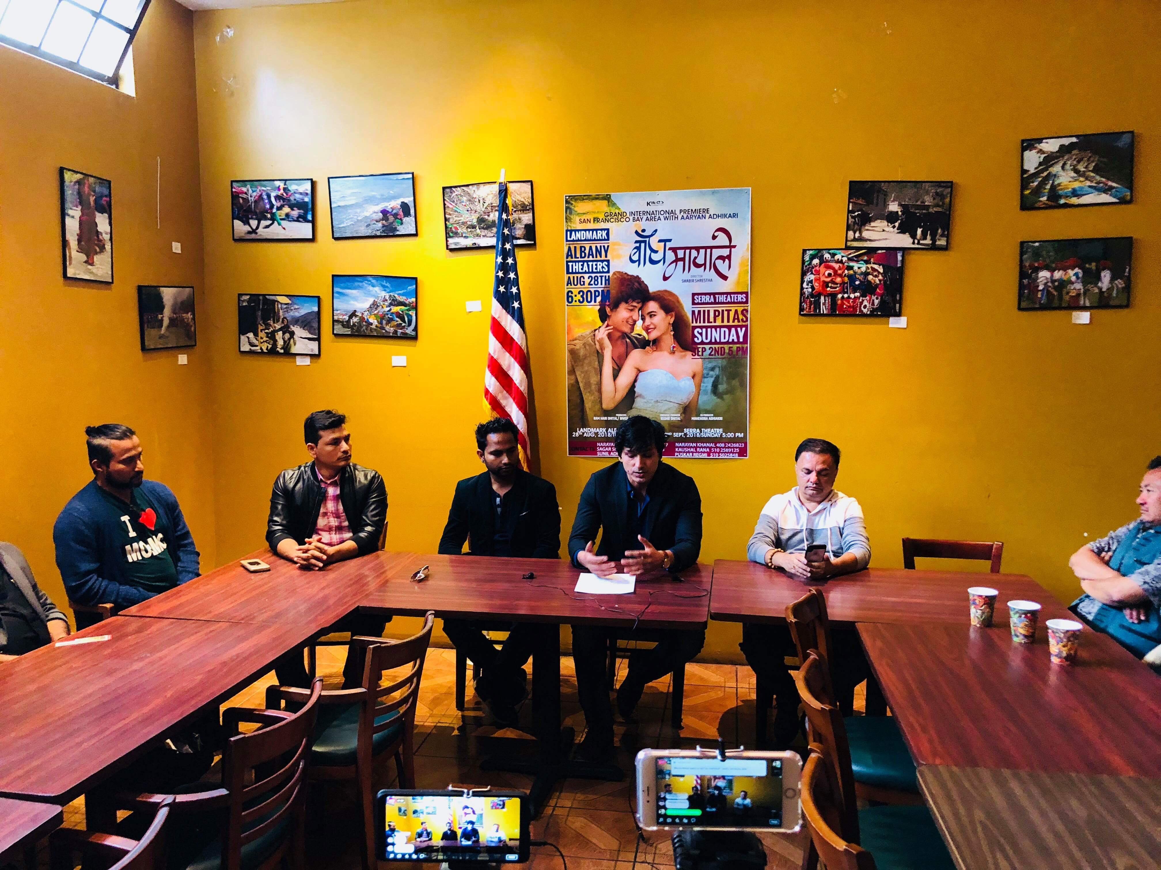 'बाँध मायाले' चलचित्रको सान-फ्रान्सिस्कोमा प्रिमियर शो हुने