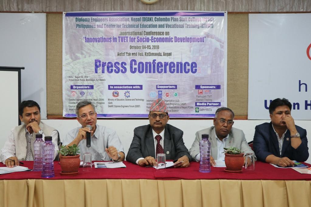 असोजमा राजधानीमा आर्थिक विकास सम्बन्धी अन्तर्राष्ट्रिय सम्मेलन