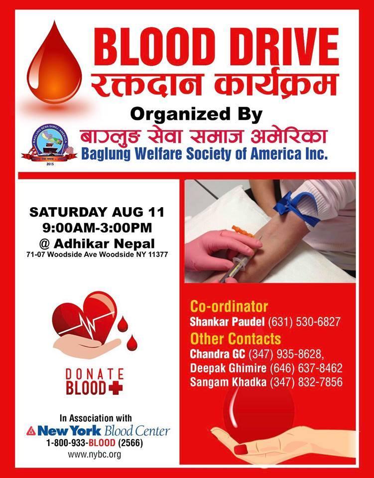 बाग्लुङ समाज न्युयोर्क च्याप्टरले रक्तदान कार्यक्रमको आयोजना गर्ने