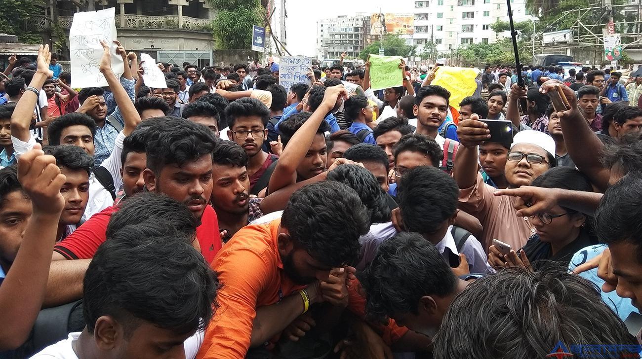 बंगलादेशमा विद्यार्थी अान्दाेलन उग्र  : राजधानी ठप्प, विमानस्थल प्रभावित