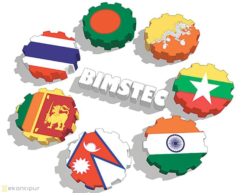 बिम्स्टेक सम्मेलनमा यस्तो हुनेछ नेपाल सरकारको प्रस्ताव