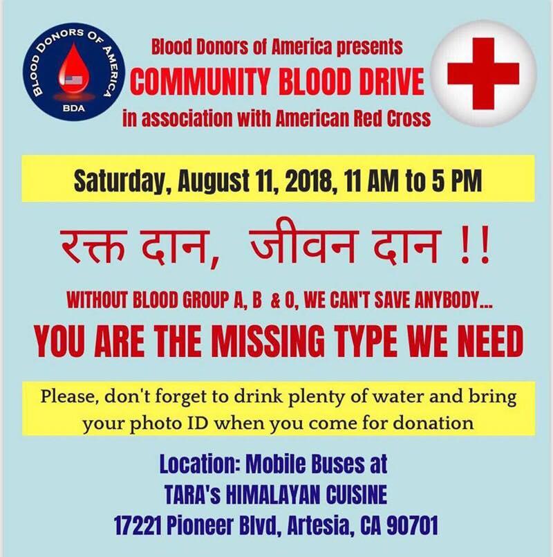 बिडिए लस एन्जलसद्दारा शनिवार रक्तदान कार्यक्रम