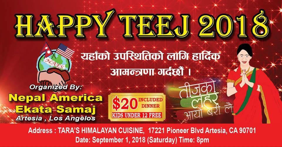 नेपाल अमेरिका एकता समाजले सेप्टेम्बर १ मा तिज मनाउदै