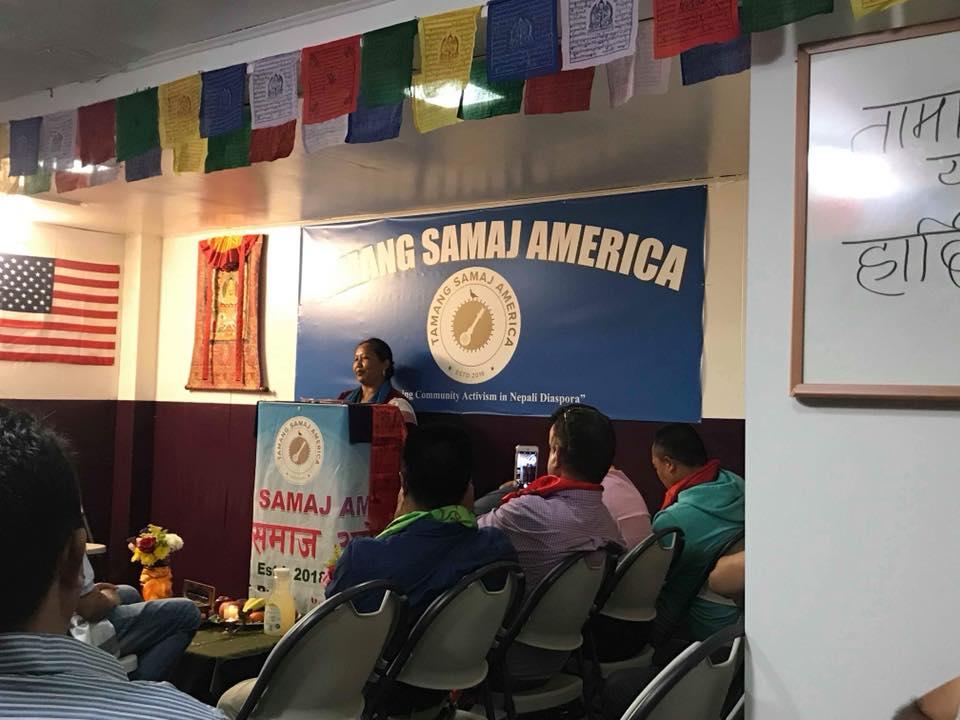 न्युयोर्कमा तामाङ समाज अमेरिकाको केन्द्रिय कार्यालयको उद्घाटन
