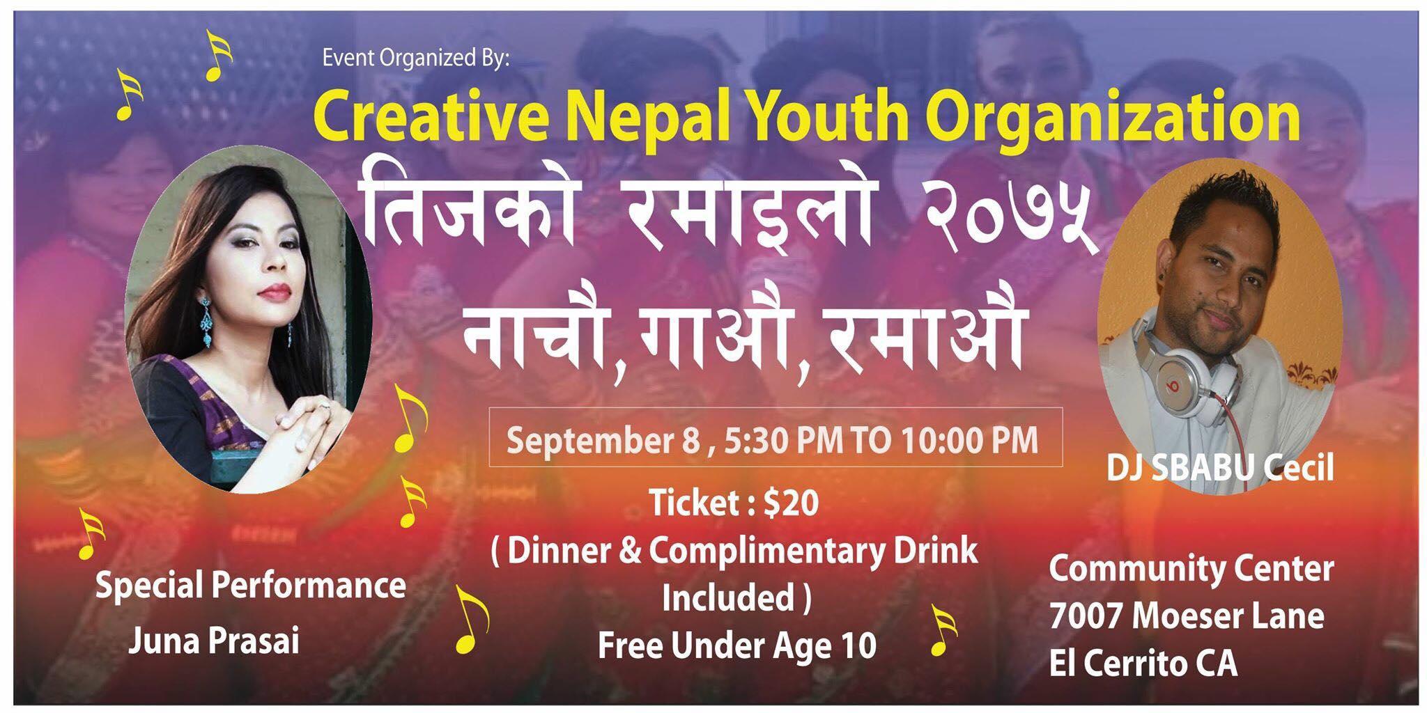 कृयटिभ नेपाल युथ अर्गनाईजेशनद्दारा 'रमाईलो तीज-२०७५'को आयोजना हुंदै