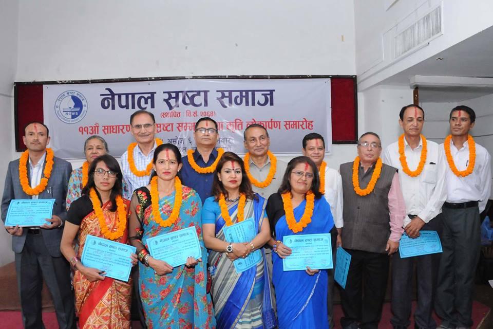 नेपाल स्रष्टा समाजमा विधान आचार्यको अध्यक्षतामा नयाँ कार्यसमिति