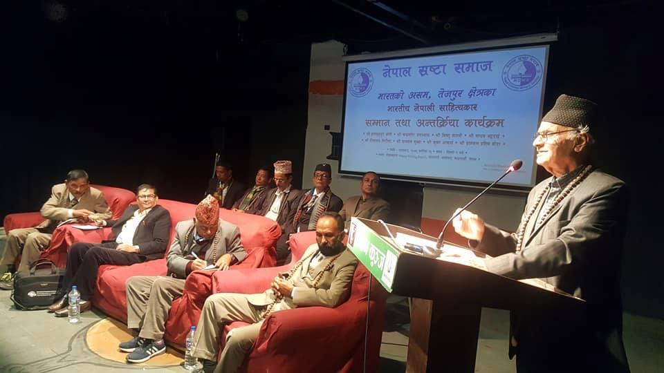भारतीय नेपाली साहित्यकारलाई नेपाल स्रष्टा समाजद्वारा सम्मान