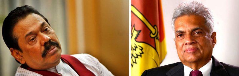 श्रीलंकामा राजापाक्ष र विक्रमासिंघेको आ-आफ्नै दावी, संकट निम्तने खतरा