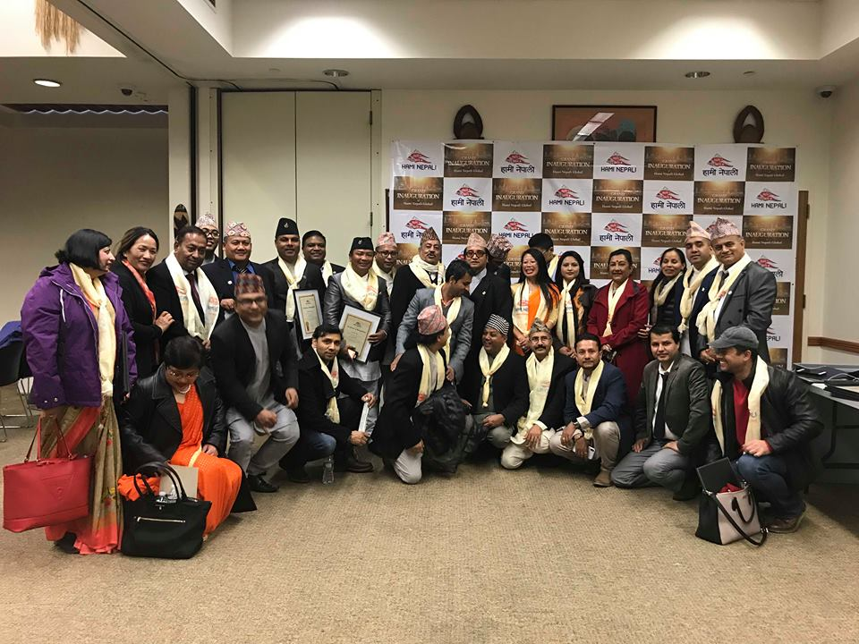 'हामी नेपाली ग्लोवल'को भब्य उद्घाटन