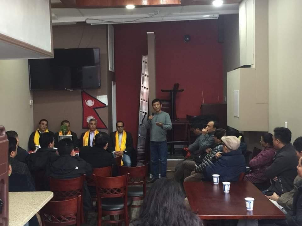 कांग्रेस सोलुखुम्बु जिल्ला सम्पर्क समिति, न्युयोर्कको जलपान सम्पन्न