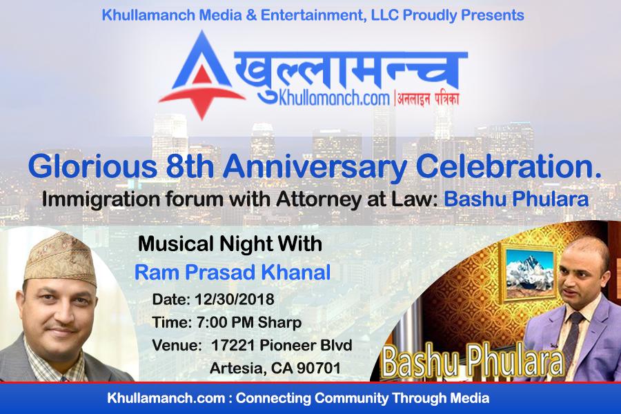 उत्सव, अन्तर्कृया र संगीत – बाशु फुलारा र रामप्रसाद खनालसंगको भेट