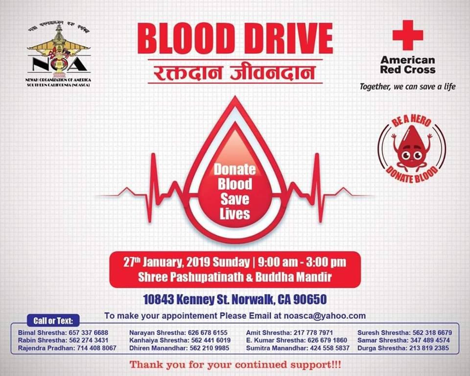 नेवा: समाज, साउदर्न क्यालिफोर्नियाद्दारा रक्तदान कार्यक्रम गरिंदै