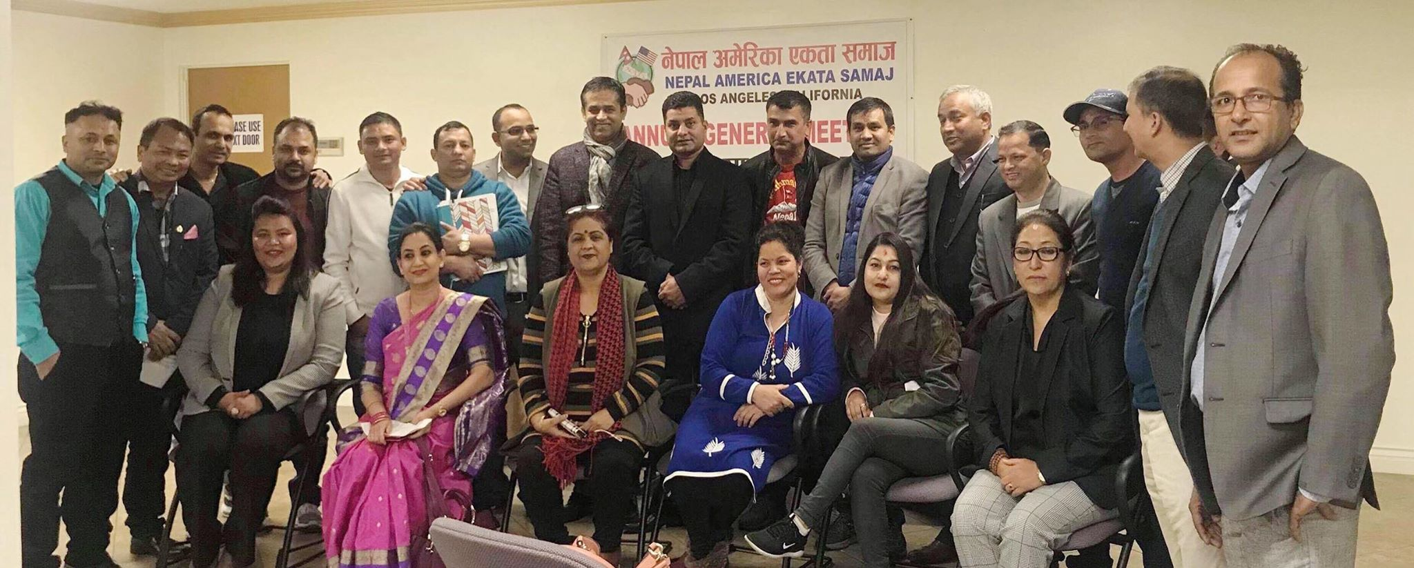 नेपाल अमेरिका एकता समाजको सातौं बार्षिक साधारणसभा सम्पन्न