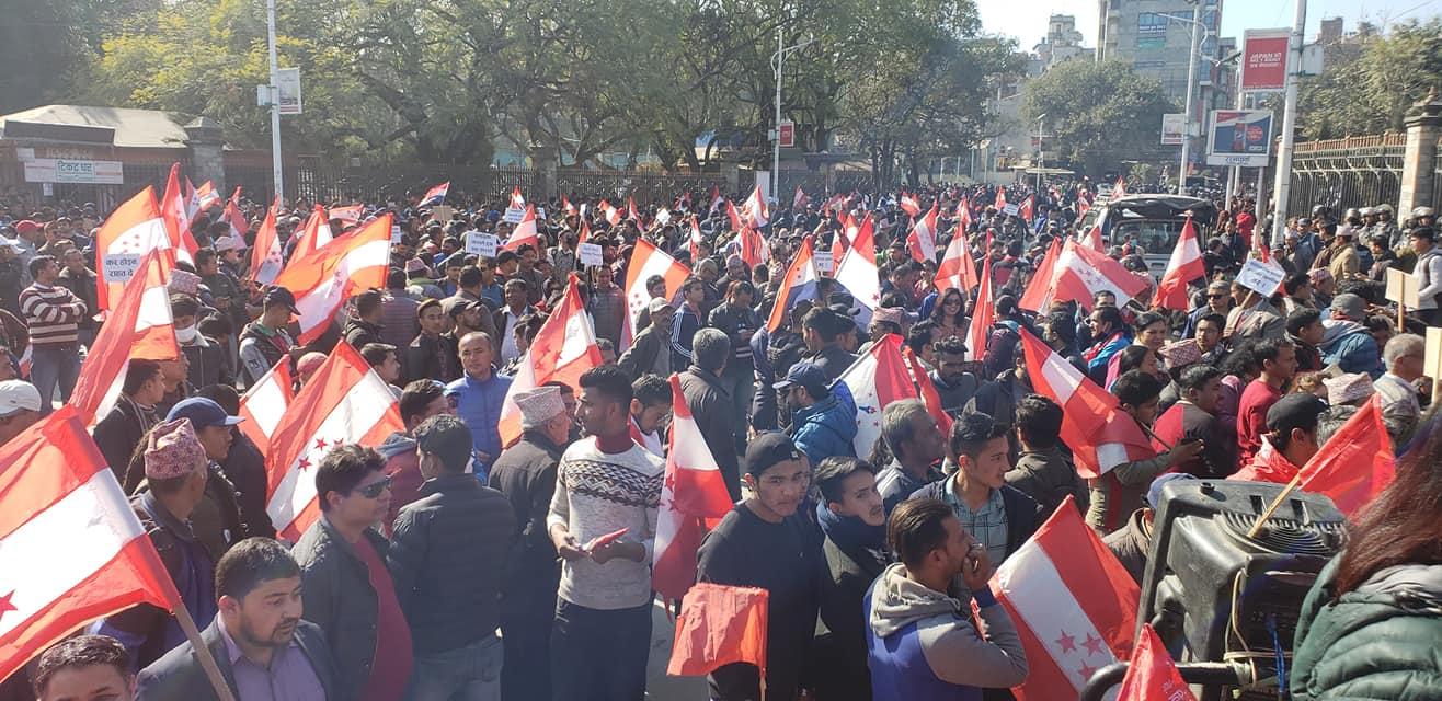 देशैभरी कांग्रेसको सभा, चारतारे झन्डा र कार्यकर्ताहरु