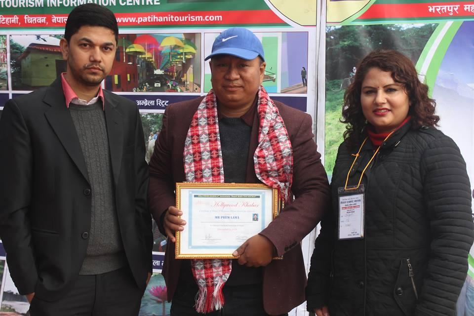 कामदा-मिलन पत्रकारिता पुरस्कार प्रचन्ड तथा पत्रकार महासंघ अध्यक्षद्वारा संयुक्त रुपमा हस्तान्तरण