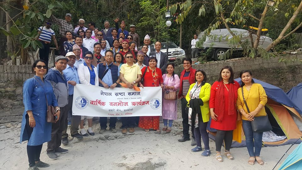 नेपाल स्रष्टा समाजले गर्यो साहित्यिक वनभोजको आयोजना
