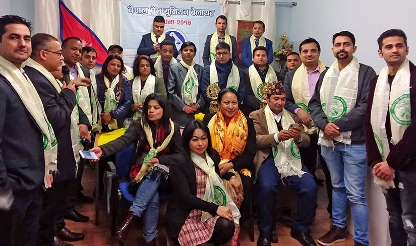 नेपाल प्रेस युनियन यूकेको अधिवेशनबाट बिपिन निरौला अध्यक्षमा निर्वाचित