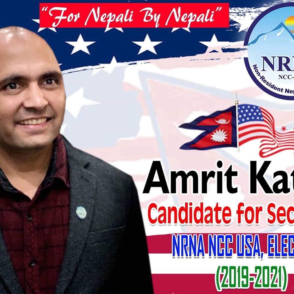 एउटा मिजासिलो युवा उम्मेदवार, एनआरएनए अमेरिका निर्वाचनमा – अमृत कट्टेल