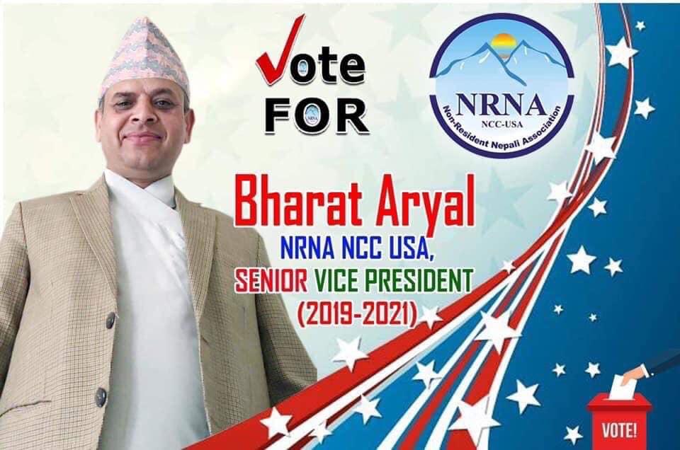 एनआरएनए निर्वाचन : वरिष्ठ उपाध्यक्ष पदमा भरत अर्यालको उम्मेदवारी