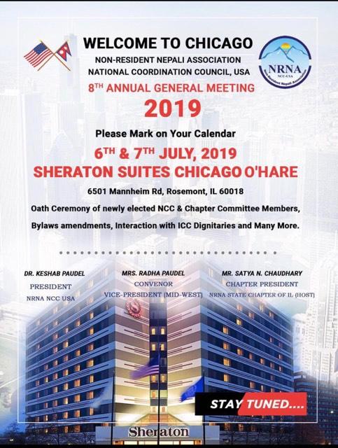 एनआरएन अमेरिकाको आठौं बार्षिक साधारण सभा जुलाई ६ र ७ शिकागोमा