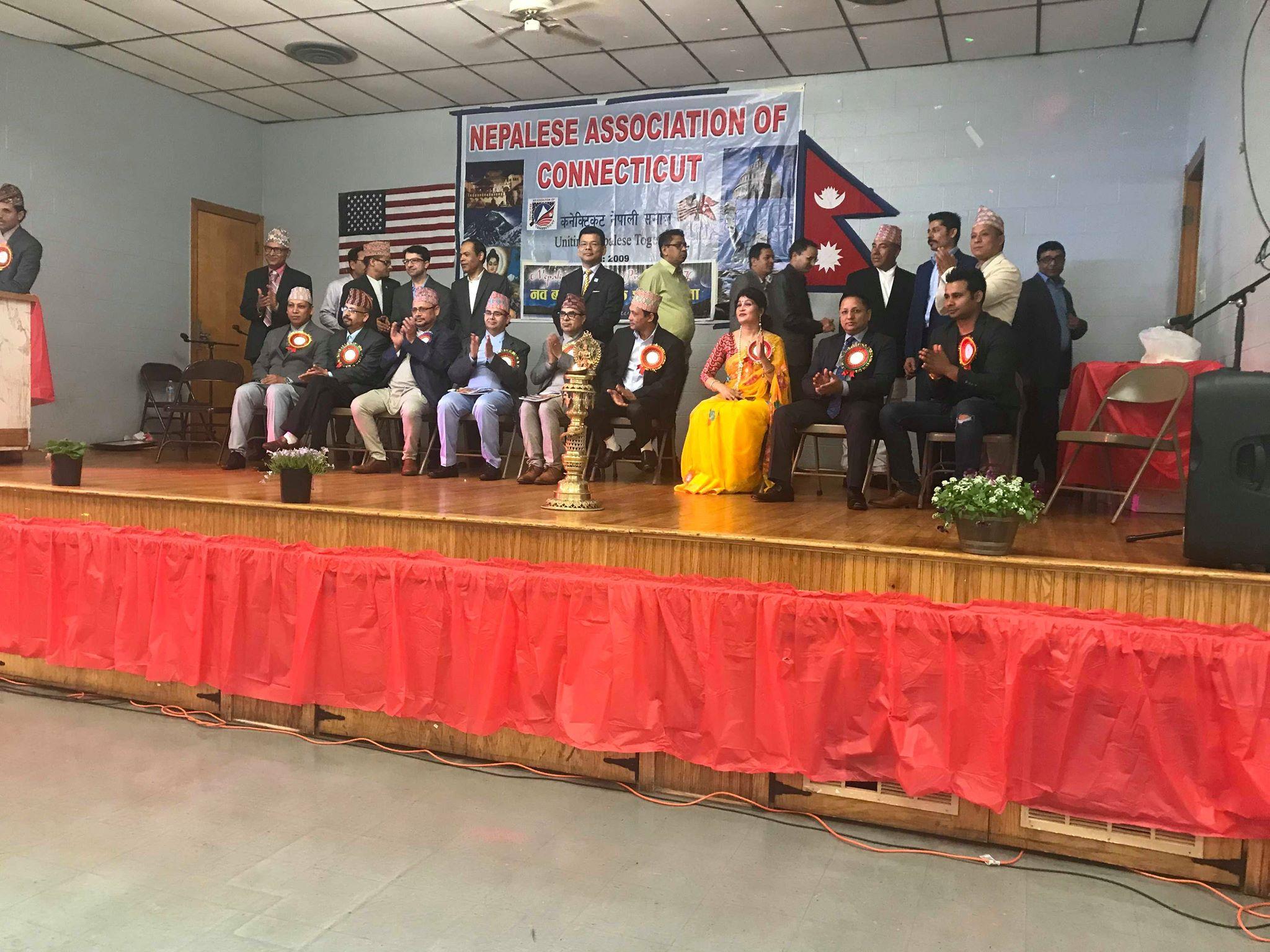 नेपाली समाज कनेटिकेटको नयाँ बर्ष २०७६ को शुभकामना साँझ सम्पन्न