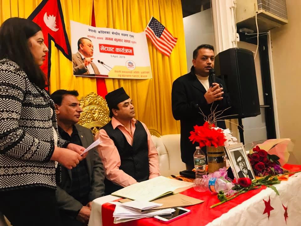 'ढुक्क हुनुहोस्, दोहोरो नागरिकता पाईन्छ' – गगन थापा