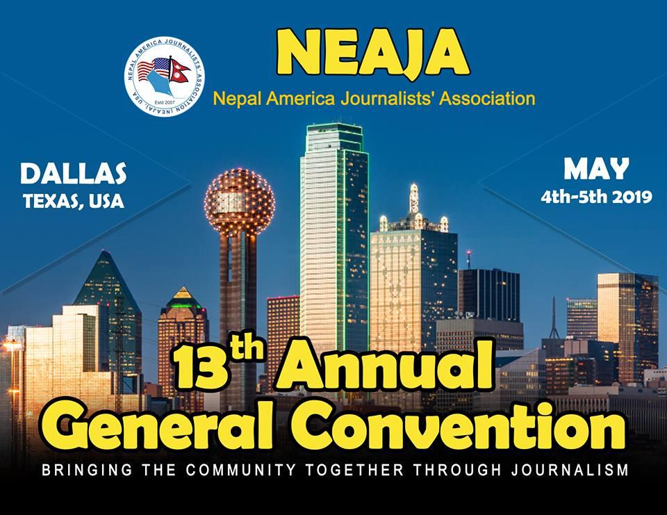 मे ४ र ५, नेजाको १३औं साधारण सभा : टेक्सासको डालसमा