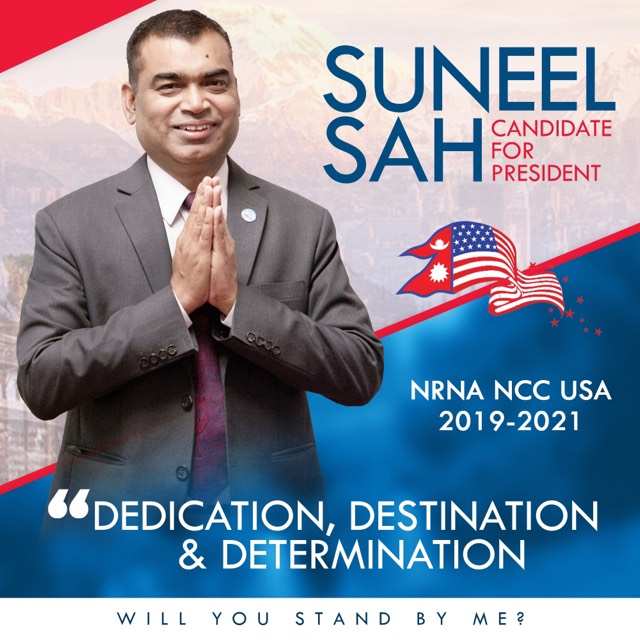 सुनील साहद्दारा एनआरएनए अमेरिका अध्यक्ष पदका लागि उम्मेदवारी दर्ता