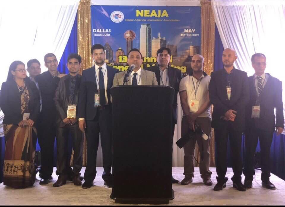 नेजाको साधारण सभा र एनआरएनए अमेरिकाका उम्मेदवारहरु विच डलास बहस सम्पन्न