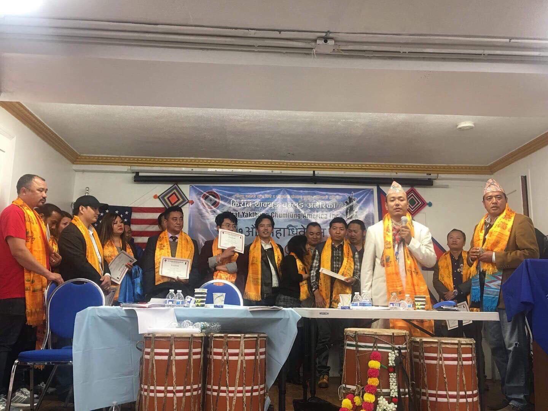 लाबुङको नेतृत्वमा चुम्लुङ अमेरिकाको समिति चयन