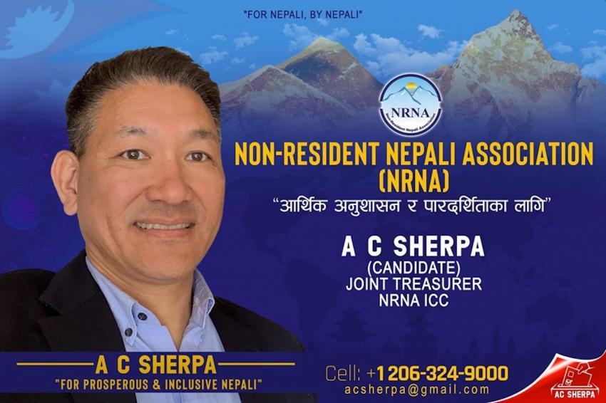 वाणिज्यदुत शेर्पा, एनआरएनए आईसिसी सह-कोषाध्यक्ष पदका उम्मेदवार