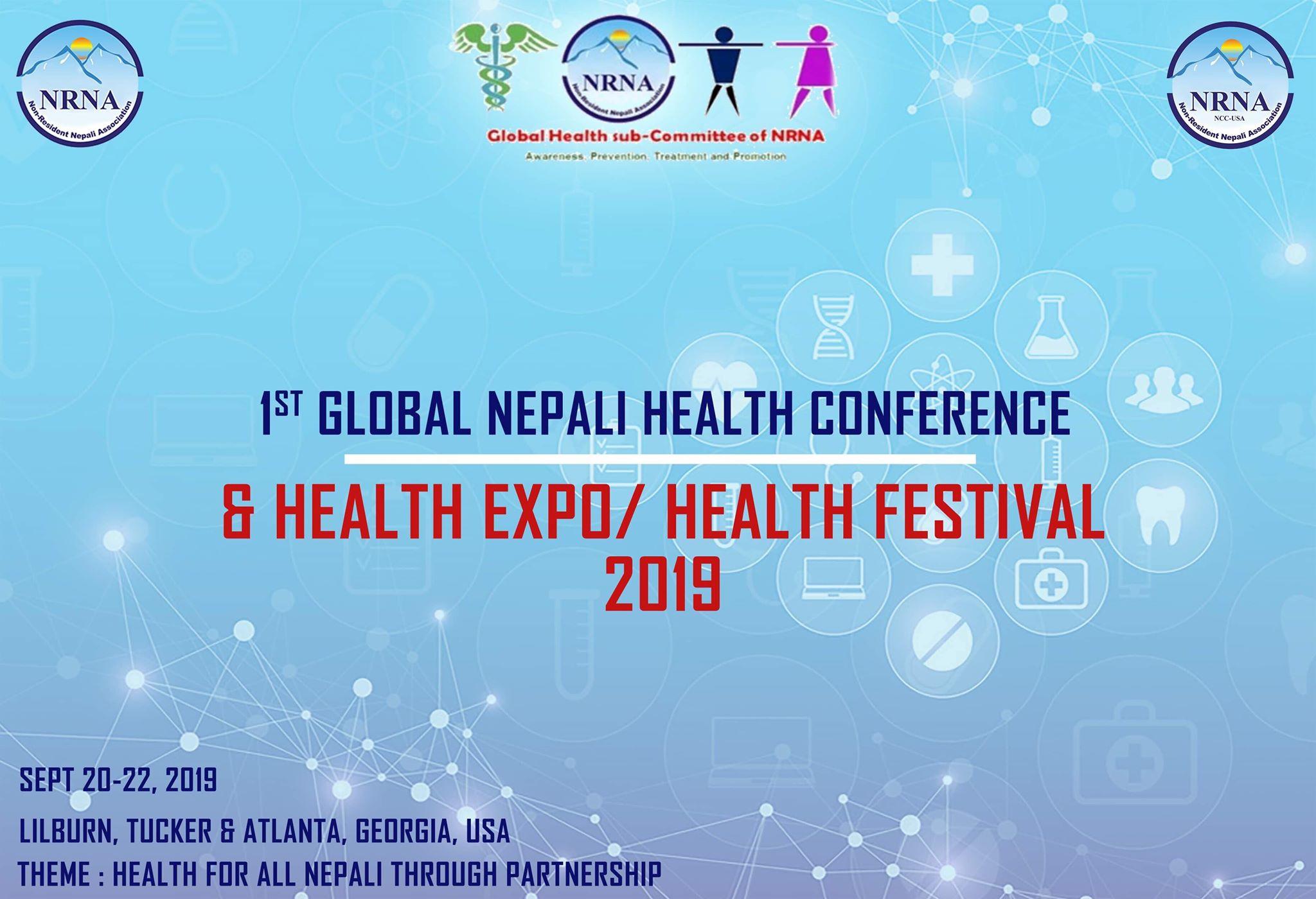 अमेरिकाको एट्लान्टामा पहिलो नेपाली स्वास्थ्य सम्मेलन