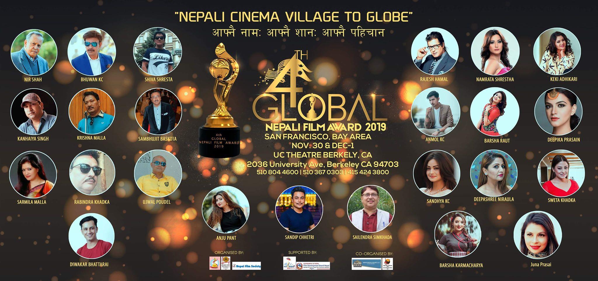 चौथो 'ग्लोबल नेपाली फिल्म अवार्ड २०१९', सान फ्रान्सिस्कोमा भब्य तयारी