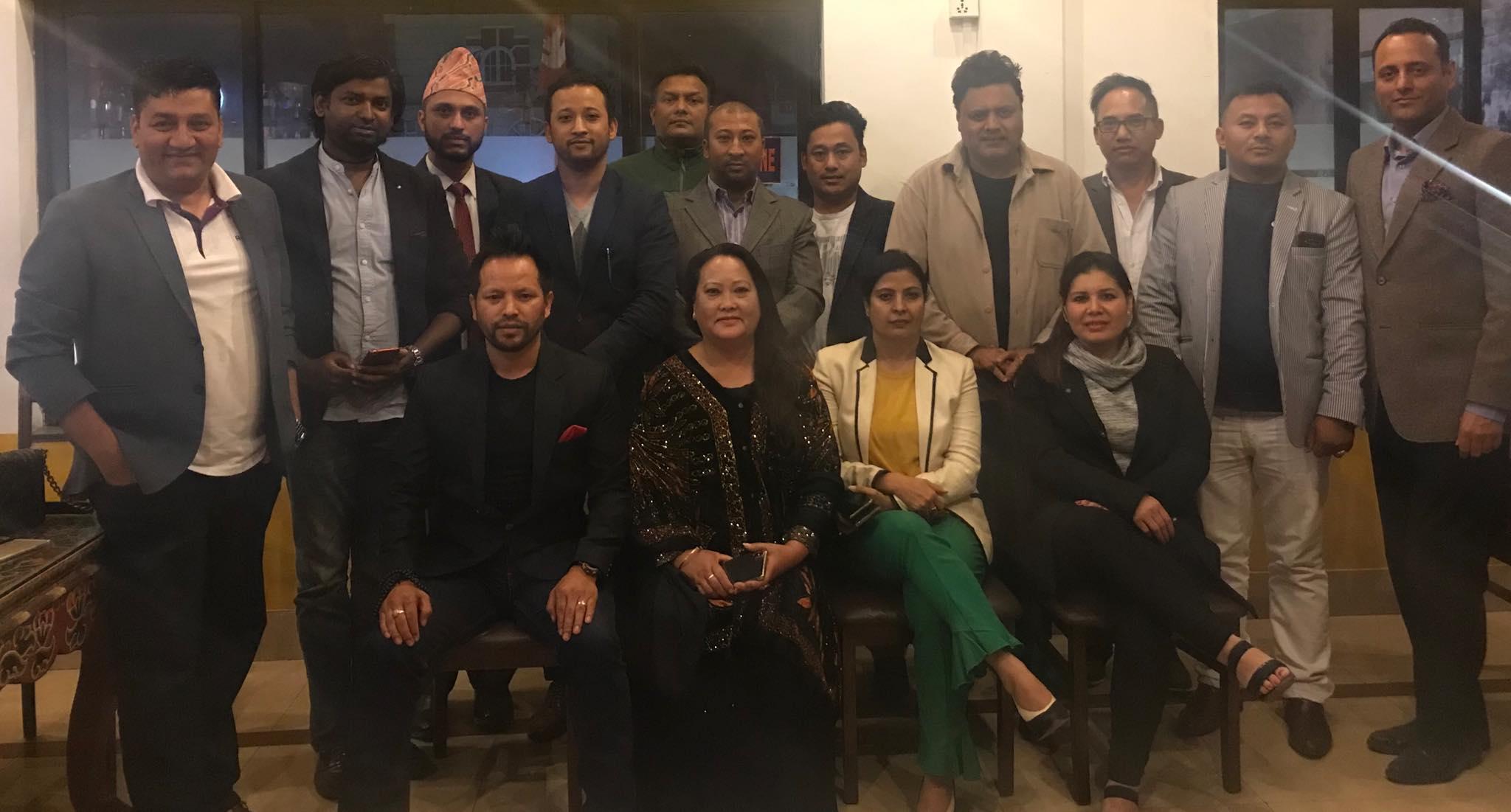 एक्सन फर नेपाल गठन