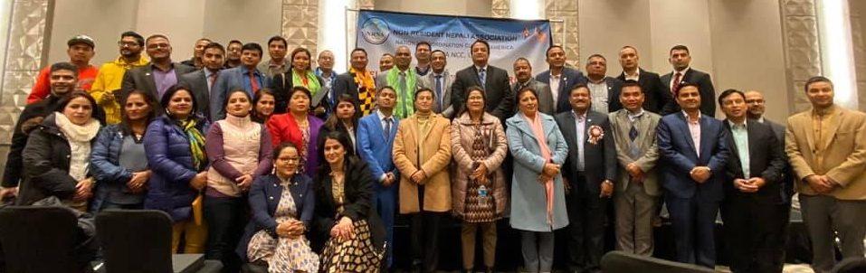 बाल्टिमोरमा एनआरएनए अमेरिकाको सम्मान कार्यक्रम सम्पन्न