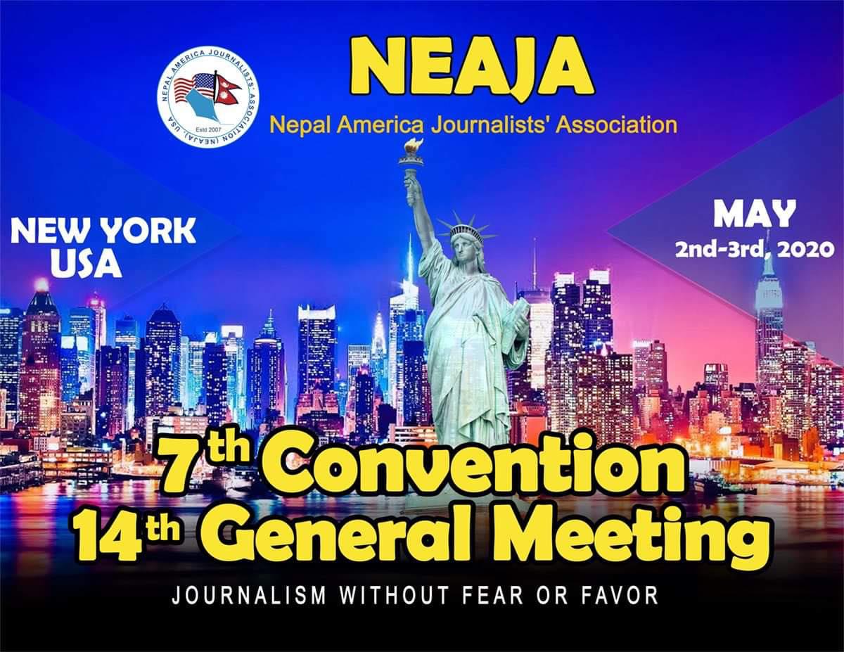 नेपाल अमेरिका पत्रकार संघ (नेजा) को सातौं अधिवेशन  न्यूयोर्कमा
