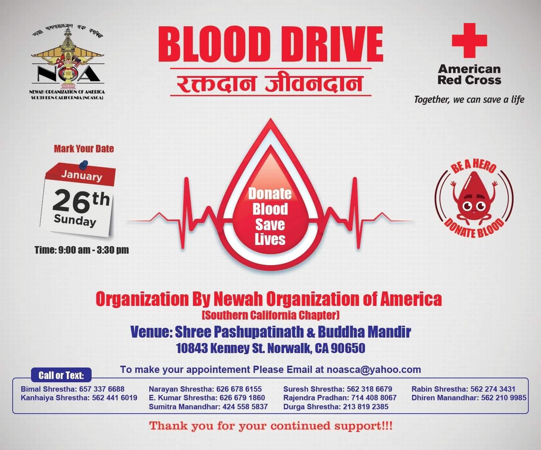 नेवा अर्गनाईजेशनद्वारा रक्तदान कार्यक्रमको आयोजना