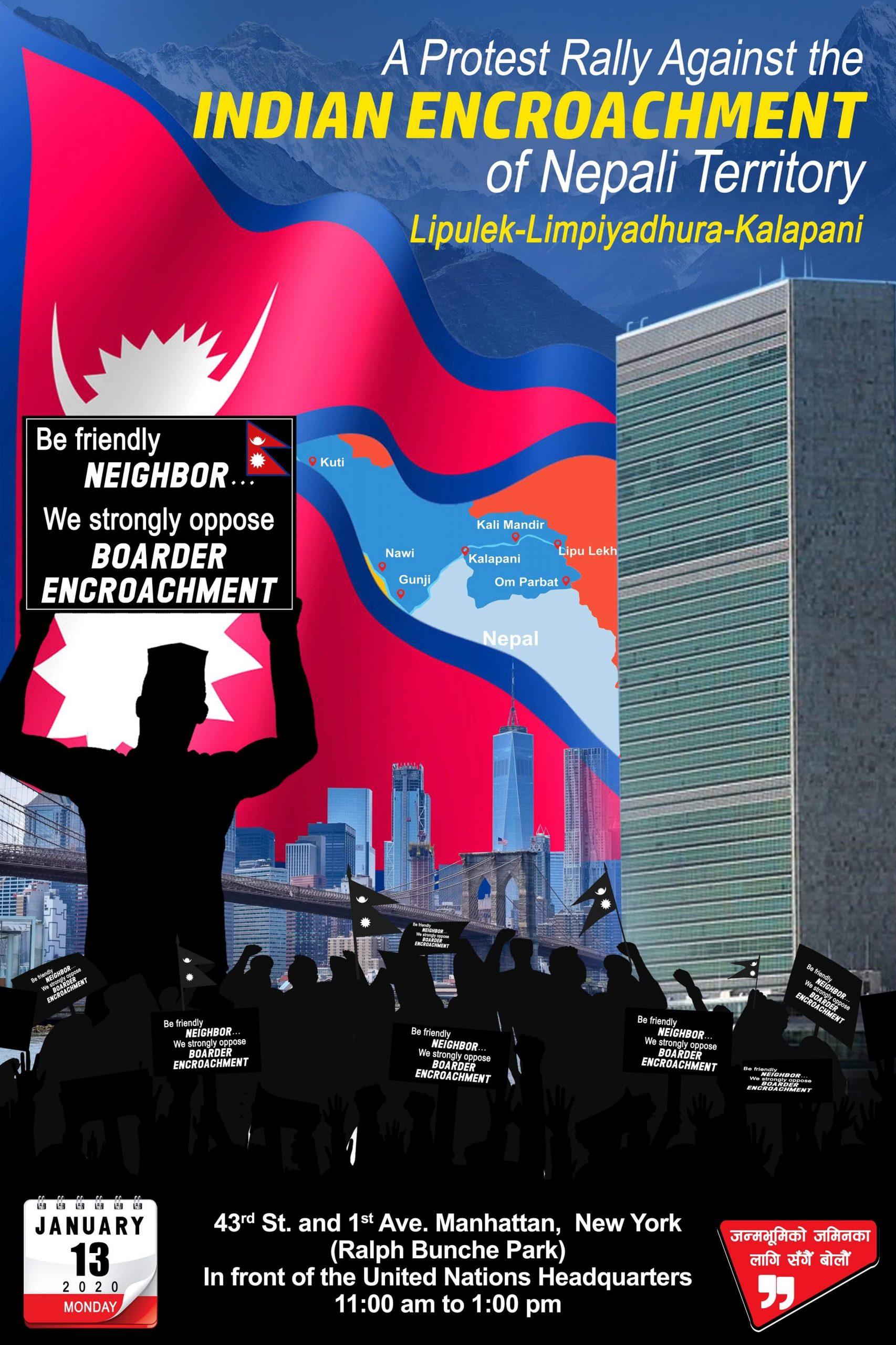 संयुक्त राष्ट्रसंघ अगाडि नेपालीहरुद्दारा बिरोध -याली गरिंदै