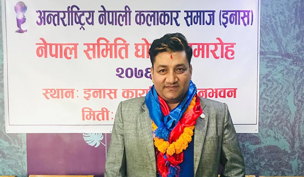 अन्तर्राष्ट्रिय नेपाली कलाकार समाजको संयोजकमा दयाराम पाण्डे
