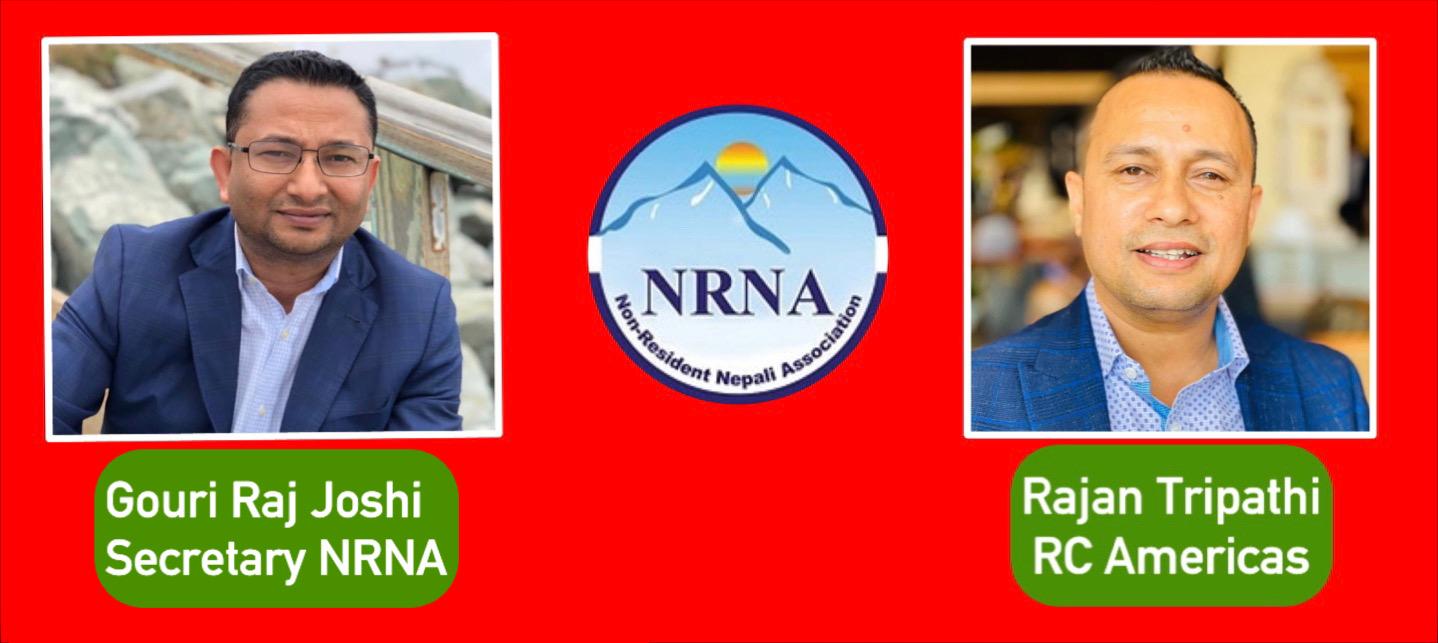 एनआरएनए सचिव गौरीराज जोशीको संयोजकत्वमा अमेरिकाज क्षेत्रीय कोरोना महामारी सहयोग समिती गठन