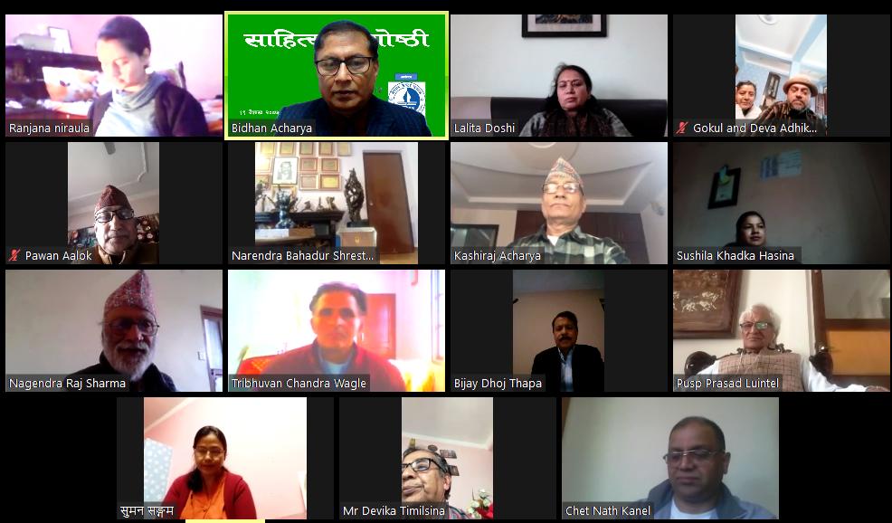 दुई चरणमा भर्चुअल कविगोष्ठी, नेपाल र अमेरिका एकै स्क्रीनमा