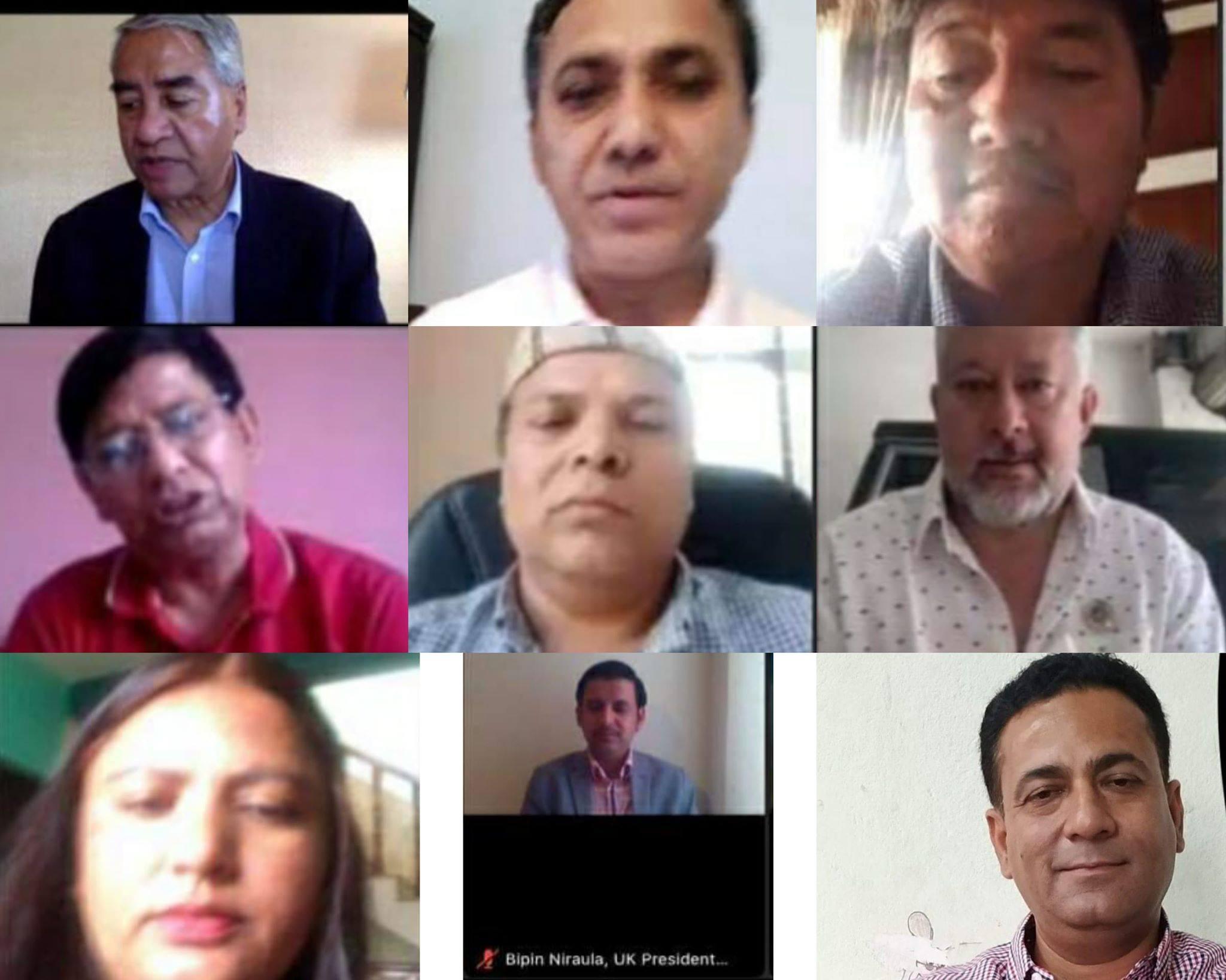जुम प्रविधिमार्फत नेपाल प्रेस युनियनको २९ औँ वार्षिकोत्सव सम्पन्न
