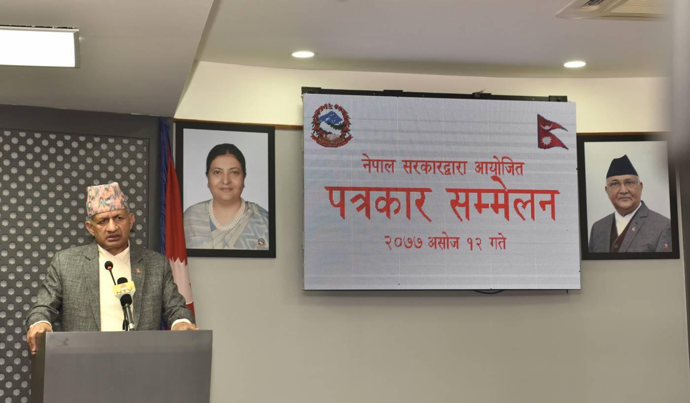 नेपाल र  ईजरायलबिच कृषि क्षेत्रमा सहकार्य  हुने