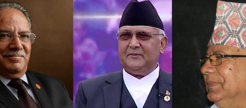 कर्णाली प्रदेशका मुख्य मन्त्री महेन्द्रबहादुर शाही माथीको  अविश्वासको  प्रस्तावले  नेकपा फेरी तात्यो  ,प्रचण्डले  भेटे  ओली र  नेपाल