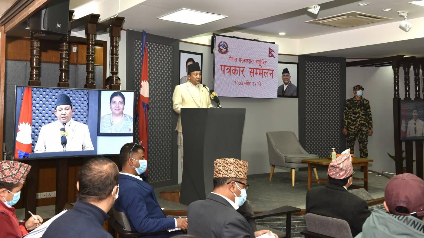 ट्रान्सपरेन्सी इन्टरनेसनलको एसिया प्रतिवेदन–२०२० अस्वीकार्य : नेपाल सरकार