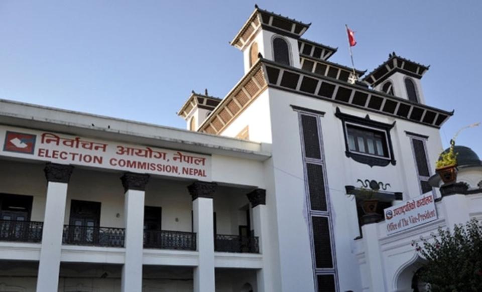 प्रचण्ड–नेपाल नेतृत्वको नेकपा  २९० जना केन्द्रीय सदस्यको हस्ताक्षरसहित निर्वाचन आयोगमा  ,सूर्य चिह्नमा दाबी