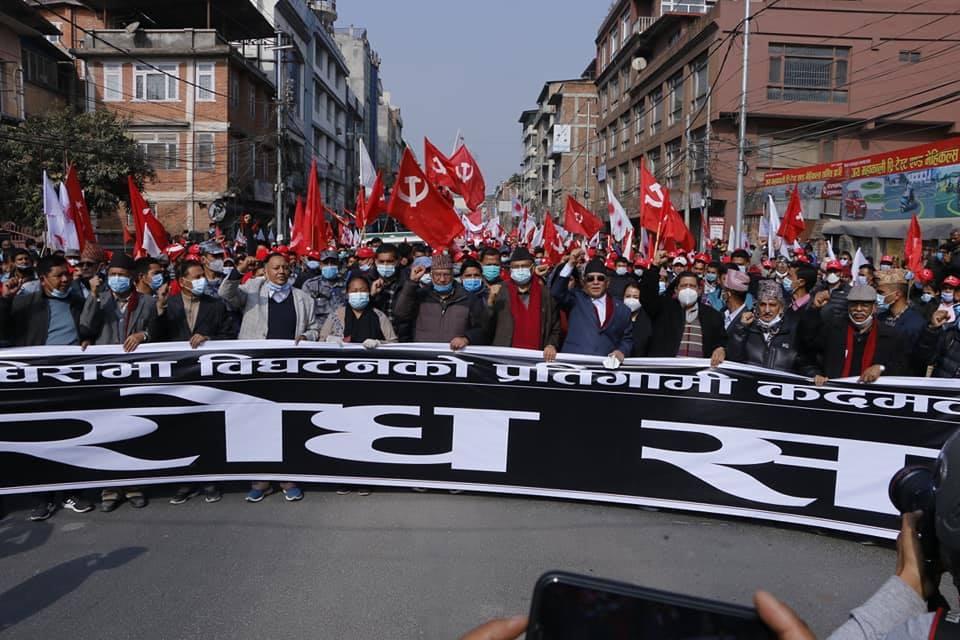 """नेकपा प्रचण्ड-माधव पक्षको काठमाडौँमा शक्ति प्रदर्शन, नेताहरुले  भने- """"ओलीसँग अरिङ्गाल र साइबर सेना मात्रै छ"""""""