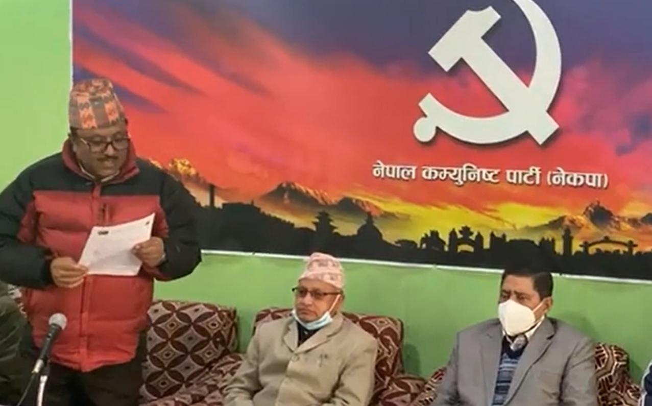 प्रचण्ड-माधव नेपाल समूहले दोस्रो चरणको आन्दोलन घोषणा