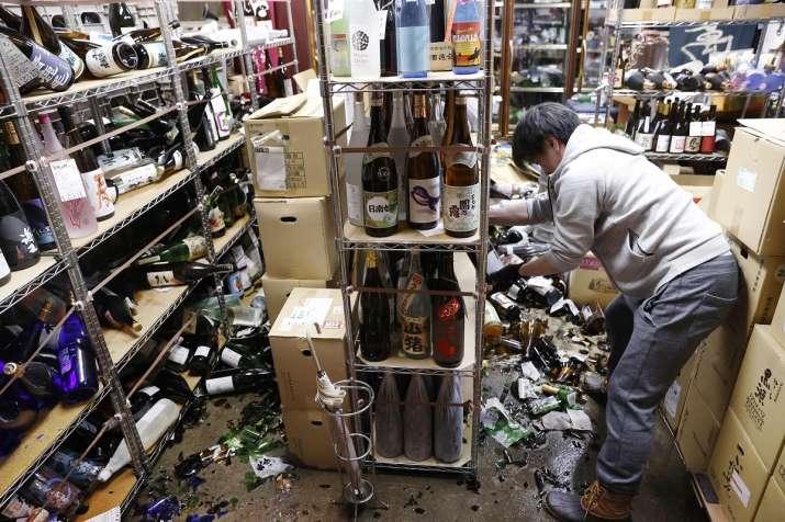 जापानमा शक्तिशाली  भुकम्प